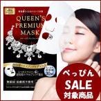 クオリティファースト クイーンズプレミアムマスク(1枚×5袋) 超保湿+エイジングケアマスク 日本製 オールインワンタイプ