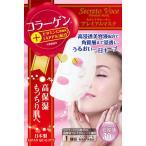 フェイスマスク シートパック セクレトヴォーチェプレミアムマスク30枚 コラーゲン 個包装 日本製
