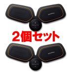 MTG シックスパッド ボディフィット SIXPAD Body Fit 2個セット 本体 EMS 電池式 腕 脚 アブスベルト 送料無料 並行輸入品 正規販売代理店