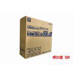 タブチ ドライフレックス エコパック20 10A UPC10-10ECO 20m