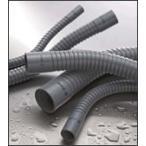 塩ビ管接続用排水フレキパイプ AFP-25