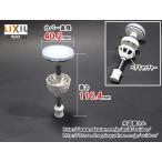 LIXIL,INAX 洗面部品,ヘアキャッチャー付き排水栓(ポップアップ式排水口用,2008〜12年製オフト/2002〜04年製エルシイシリーズ洗面台用)LF-GX5G,BP30B/A