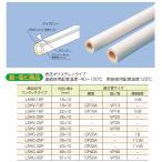 配管保温材,イノアック耐熱ライトカバー(内径22ミリ,鋼管15A/VP16/銅管3/4B用,長さ1m)