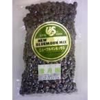 コーヒー豆 ブルマンミックス 200g豆