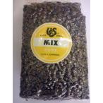 コーヒー豆 ミックス 500g豆