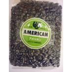コーヒー豆 アメリカン 500g豆