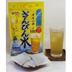 沖縄生まれの さんぴん茶 オルニチン入り 6g 15p