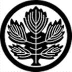 家紋 鯉のぼり 名前旗 五月人形 ひな人形用 家紋番号0011 梶の葉(かじのは) 安部梶の葉 あべかじのは 139822011