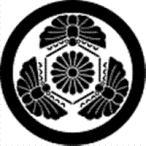家紋 鯉のぼり 名前旗 五月人形 ひな人形用 家紋番号0016 蝶(ちょう) 伊豆蝶 いずちょう 139822016