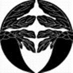 高田卸方屋で買える「家紋 鯉のぼり 名前旗 五月人形 ひな人形用 家紋番号0227 大根(だいこん 割り大根 わりだいこん 139822227」の画像です。価格は1円になります。