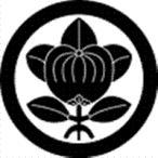高田卸方屋で買える「家紋 鯉のぼり 名前旗 五月人形 ひな人形用 家紋番号0387 橘(たちばな 丸に三つ足橘(三茎橘) まるにみつあしたちばな(さんくきたちばな) 1」の画像です。価格は1円になります。