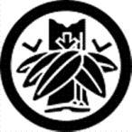家紋 鯉のぼり 名前旗 五月人形 ひな人形用 家紋番号0432 竹(たけ) 丸に篠付き切り竹笹 まるにしのつききりたけざさ 139822432