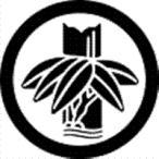 家紋 鯉のぼり 名前旗 五月人形 ひな人形用 家紋番号0460 竹(たけ) 丸に切り竹笹 まるにきりだけささ 139822460