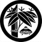 家紋 鯉のぼり 名前旗 五月人形 ひな人形用 家紋番号0461 竹(たけ) 丸に切り竹笹に笠 まるにきりだけざさにかさ 139822461