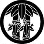 家紋 鯉のぼり 名前旗 五月人形 ひな人形用 家紋番号0504 竹(たけ) 丸に二本竹笹 まるににほんたけささ 139822504