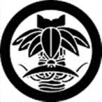 家紋 鯉のぼり 名前旗 五月人形 ひな人形用 家紋番号0547 竹(たけ) 丸に変わり切り竹笹に笠 まるにかわりきりたけささにかさ 139822547
