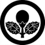 高田卸方屋で買える「家紋 鯉のぼり 名前旗 五月人形 ひな人形用 家紋番号0572 茄子(なすび 丸に葉付き茄子 まるにはつきなす 139822572」の画像です。価格は1円になります。