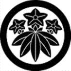 高田卸方屋で買える「家紋 鯉のぼり 名前旗 五月人形 ひな人形用 家紋番号1383 竜胆(りんどう 石川竜胆 いしかわりんどう 139839383」の画像です。価格は1円になります。