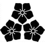 高田卸方屋で買える「家紋 鯉のぼり 名前旗 五月人形 ひな人形用 家紋番号1606 桔梗(ききょう 頭合わせ三つ桔梗 かしらあわせみつききょう 139839606」の画像です。価格は1円になります。