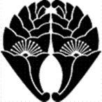 鍋島の画像