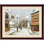 額 三幸 飾1号 モンマルトルのサン_ピエール教会とサクレ_クール寺院 F6 G4-BM082 ユトリロ 154764613