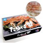 (12月上旬より発送) 年末年始  ご贈答 タラバ蟹  5L~6Lサイズ 約3kg 生 3肩入り 送料無料 年末年始特集 海産物
