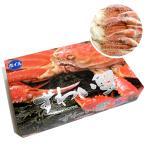(12月上旬より発送) 年末年始 ご贈答 ズワイ蟹  4Lサイズ 約2kg ボイル 6〜7肩入り 送料無料 年末年始特集 海産物