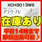 最安価格保証! XCH3013WS New アラウーノV 床排水/標準/S3/手洗いなし 送料無料 代引き可能