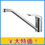シングルレバー混合水栓 K87110JV (キッチン水栓)