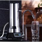 据置型浄水器 DigiPure(デジピュア) 9000S [デジタル表示機能付]