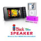 iPod用ブロック型スピーカー  i Block Speaker