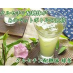 ショッピング特茶 ケルセチン配糖体緑茶 50g