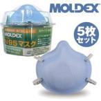 ショッピングN95 N95マスク医療プロ用ロッカー 5枚入 MOLDEX社製マスク