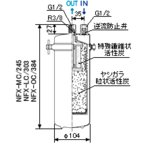 メイスイNFX-LC用浄水器カートリッジ