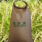 魚沼産コシヒカリ 特別栽培米 玄米10k 【新米】