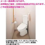 和式トイレからのリフォームに最適。TOTO コンパクトリモデル便器 コーナータイプ CS510BMセット