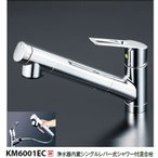 送料無料 KVK 浄水器内蔵シングルレバー式シャワー付混合栓 KM6001EC