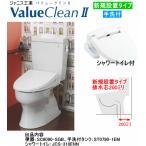 新規設置用 ジャニス バリュークリン便器セット シャワートイレ付 SC0840-SGB