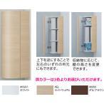 TOTO トイレ用コーナー収納キャビネット ワイド(露出)タイプ UGW301YS
