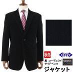 メンズジャケット レギュラー ビジネス テーラードジャケット 黒 コーデュロイ ニーディック コード 秋冬 2Q7033-20