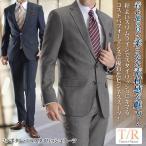 スーツ メンズ ビジネススーツ スリム スーツ リクルートスーツ ビジネス就活 2つボタン【送料無料】