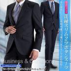 スーツ ビジネススーツ 2つボタン メンズスーツ シングル スリム フォーマル2B 就活 冠婚葬祭 オールシーズン【送料無料】