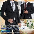 フォーマルスーツ メンズ 礼服 2つボタン スーツ セレモニー 洗えるパンツウォッシャブル スリム メンズ ビジネススーツ 冠婚葬祭【送料無料】《8/7〜随時出荷》