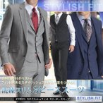 スリーピーススーツ メンズ 2ツボタン スリムスーツ ビジネススーツ ベスト ジレ 3ピーススーツ 細身 秋冬【送料無料】