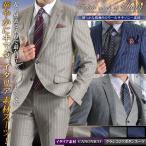 メンズ ビジネススーツ SUPER120'S ウール100%イタリア素材〔CANONICO〕サキソニー2ツボタンスーツ 秋冬物 送料無料 【年末セール】