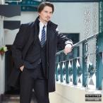 コート ビジネス ボンディングコート 2枚衿 スタンドカラー 黒 ブラック メンズコート 着脱キルティングライナー【送料無料】