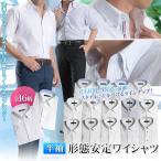 メンズドレスシャツ 半袖 形態安定加工 形状安定 ワイシャツ yシャツ