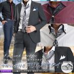 Yahoo!スーツスタイルMARUTOMI【セール特価】ネクタイ リングタイ スリムネクタイ メンズ スリム タイリング付 6cm幅 パーティ ブライダル ドレスアップ 絹