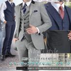 スリーピーススーツ 段返り3ツボタン モッズスタイル 春夏物 ビジネススーツ メンズ 3ピーススーツ パーティー 二次会 結婚式 suit【送料無料】