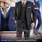 スリーピーススーツ 段返り 3ツボタン スーツ イタリア素材 MARLANE ウール100%  SUPER100's 襟付きベスト 春夏